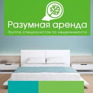 Аренда квартир и офисов Большевика