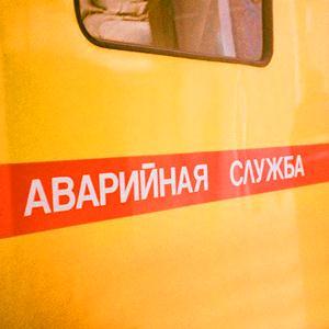 Аварийные службы Большевика