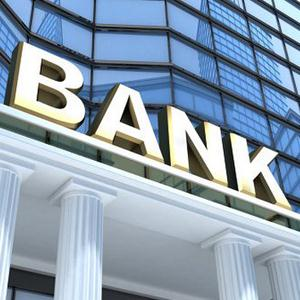 Банки Большевика
