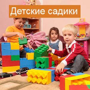 Детские сады Большевика