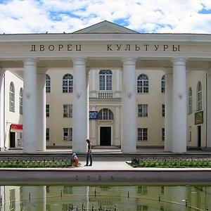 Дворцы и дома культуры Большевика