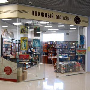 Книжные магазины Большевика