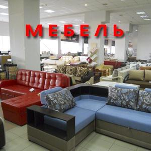 Магазины мебели Большевика