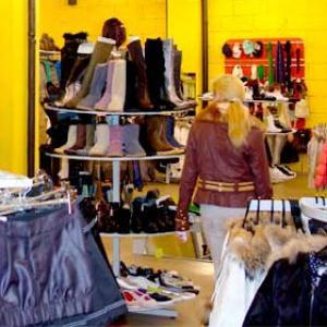 Магазины одежды и обуви Большевика