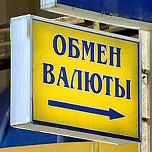 Обмен валют Большевика