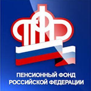 Пенсионные фонды Большевика