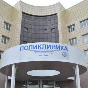 Поликлиники Большевика