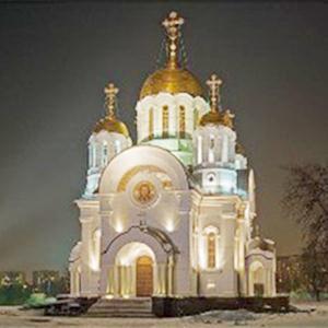 Религиозные учреждения Большевика