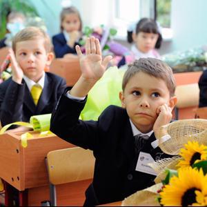 Школы Большевика