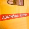 Аварийные службы в Большевике
