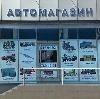 Автомагазины в Большевике
