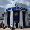 Автовокзалы в Большевике