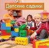 Детские сады в Большевике