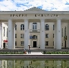 Дворцы и дома культуры в Большевике