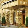Гостиницы в Большевике