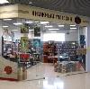 Книжные магазины в Большевике