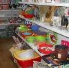Магазины хозтоваров в Большевике
