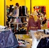Магазины одежды и обуви в Большевике