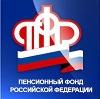Пенсионные фонды в Большевике