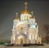 Религиозные учреждения в Большевике
