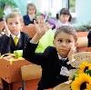 Школы в Большевике