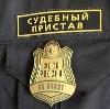 Судебные приставы в Большевике