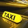 Такси в Большевике