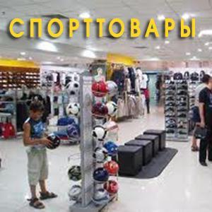 Спортивные магазины Большевика