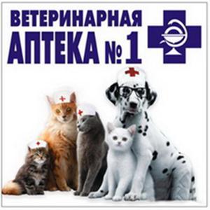 Ветеринарные аптеки Большевика
